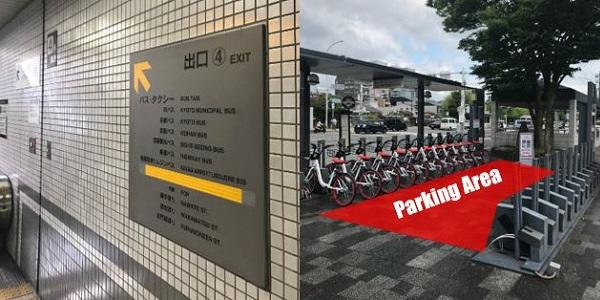 京阪三条駅前ポート(4.5番出口) (PiPPAポート) image
