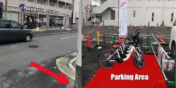 北矢掛町ポート(西院駅西) (PiPPAポート) image