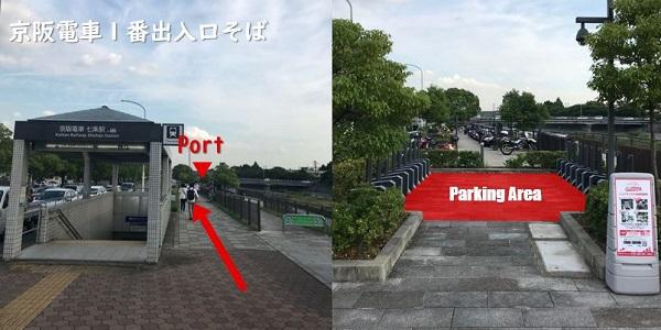京阪七条駅前ポート(1番出口) (PiPPAポート) image
