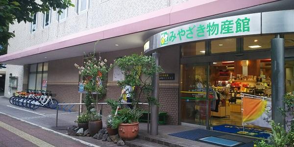 県庁8号館 (PiPPAポート) image