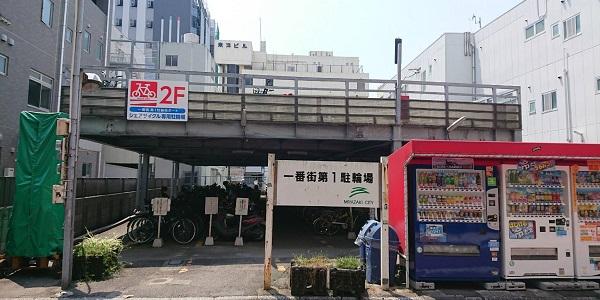 一番街 第1駐輪場 (PiPPAポート) image