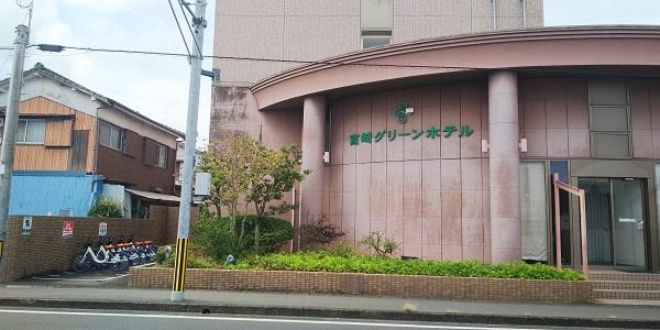 宮崎グリーンホテル (PiPPAポート) image
