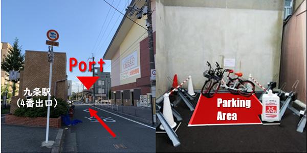 九条烏丸ポート(くるっとパーク) (PiPPAポート) image
