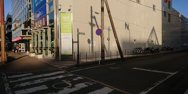 mrt宮崎放送 (PiPPAポート) image
