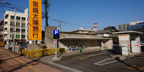 宮崎太陽銀行本店 (PiPPAポート) image