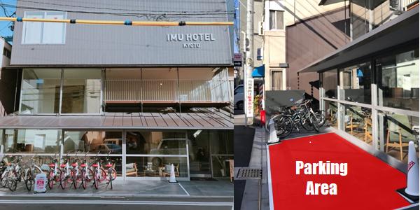IMU HOTEL KYOTO (PiPPAポート) image
