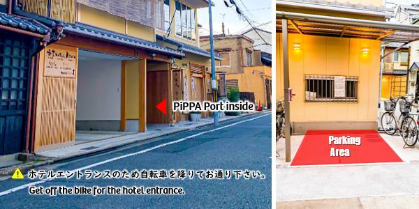 舞妓シアター (PiPPAポート) image