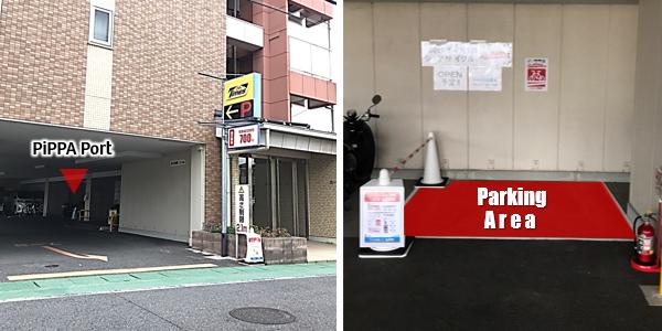 カーサ・ヴェルデ野洲 (PiPPAポート) image