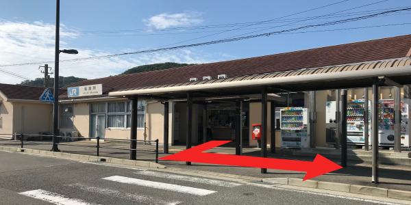 JR箕島駅前 (PiPPAポート) image