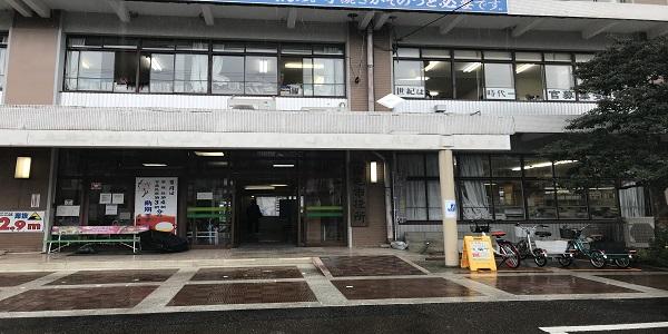 宿毛市役所 (PiPPAポート) image