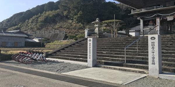 平等寺 (PiPPAポート) image