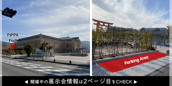 京都市京セラ美術館 (PiPPAポート) image