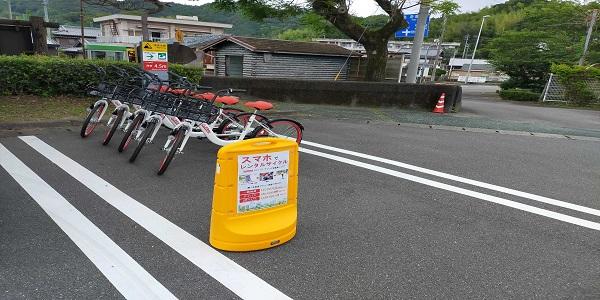 海の駅東洋町 (PiPPAポート) image