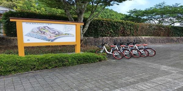 阿波海南文化村 (PiPPAポート) image