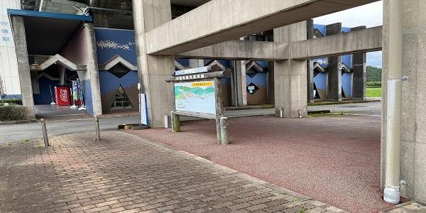 宍喰駅 (PiPPAポート) image